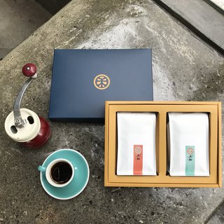 Yamato coffee bean gift box (2 packs and a half pounds of fine beans)