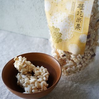 Osmanthus rice crackers