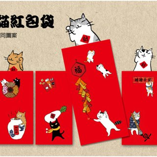 Three Cats Shop~ Tianzeng Years Cat Zengshou Red Bag