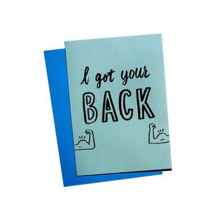 You & Me Collection - I got your back