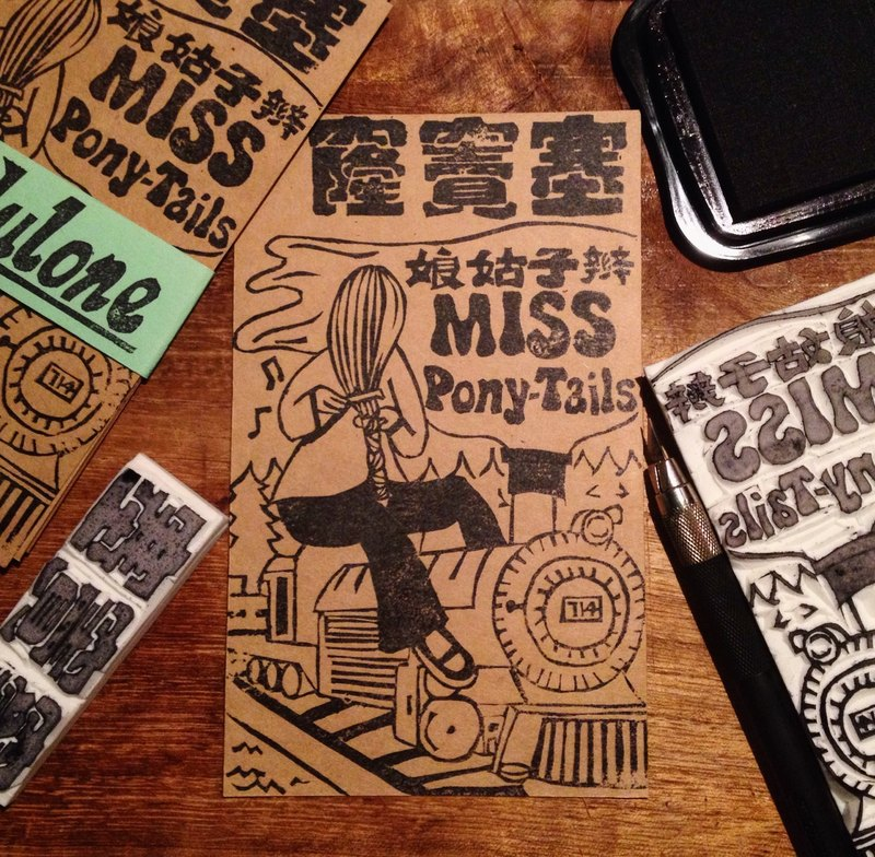 Postcard series Scorpion girl MISS PONY-TAILS / hand-carved stamp hand-printed