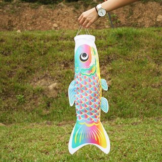 Taiwan Fish Flag 60 CM (Rainbow)