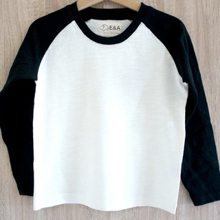 Blank Plain White Long Sleeve Long Sleeve Tee (Children's Edition)