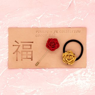 【Goody Bag- Leather Rose Box Set】Leather Rose Pin and Hairband