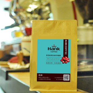 Hank Hank coffee coffee bean] Qi Maier Manor circle (half a pound)