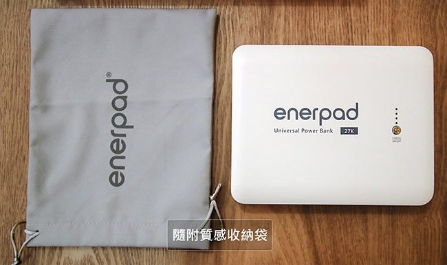 【Enerpad】 Universal AC Power 27000 mAh - Fashion White AC-27K (WH)