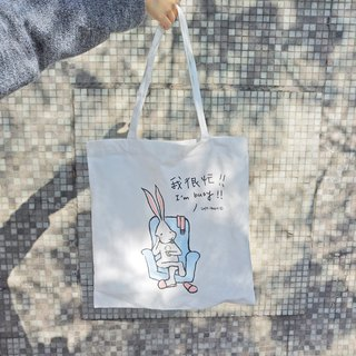 [Illustration cotton bag] Mr. Bunny - I am very busy
