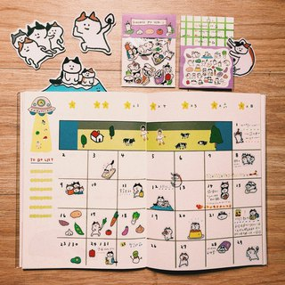 Cats buy food to go / calendar stickers