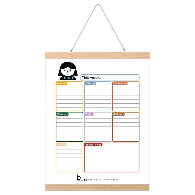 Bonbies電子檔下載 每週計劃表 自行打印 JPG圖稿 電子檔自行印刷
