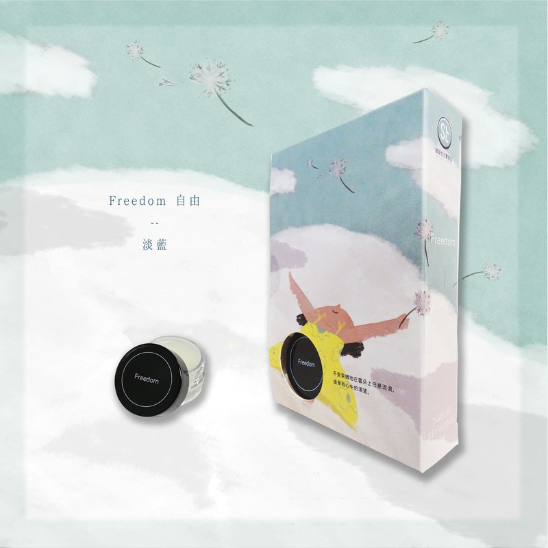 SLL Solid Perfume X gives twelve keywords to girls - Freedom (Light Blue)