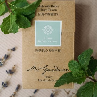 Bai qian ceng Honey soap