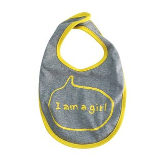 CLARECHEN baby sound bib _I am a girl version _ gray