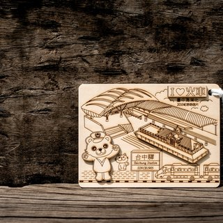 """2016 Taichung Station"" Taiwan travel wooden hand-made postcards ✉ collage finished product [designer]"