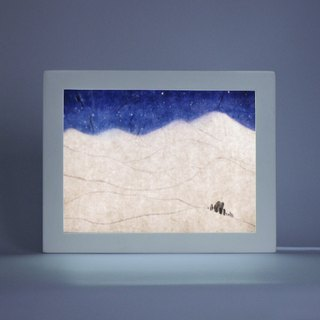 Starry Night and Trees Night Light, Blue Mountain Painting, Minimalist Original Artwork, Abstract Landscape,Chinese Watercolor in A5
