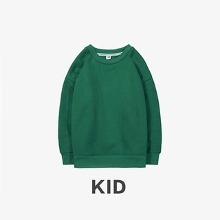 KIDS Long Sleeve Round Collar University T :: Boys and Girls Wearable :: Green