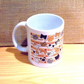 Cat mug - cat big head