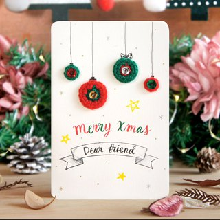Limited edition 10 sets of Christmas handmade custom cards - Happy Christmas Ball