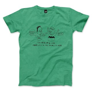 Nobody keep loser friends - Heather Green - neutral black T-shirt