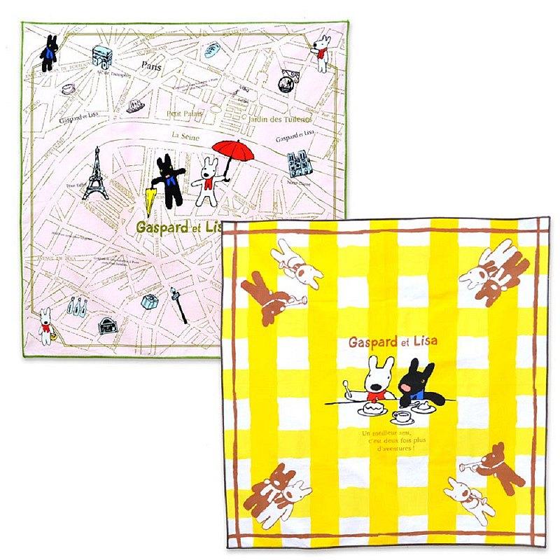 麗莎和卡斯柏-午餐包巾組(2入)