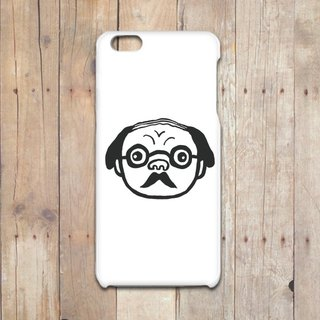 Professor iPhone Case