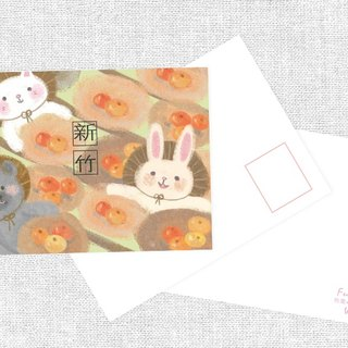 Hsinchu, Taiwan Postcards cat milk series