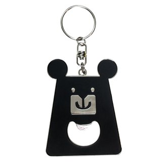 Dark beer bottle opener key ring Christmas gift party essential