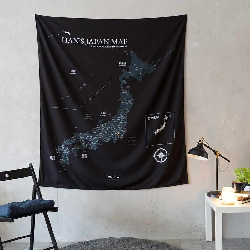 Personalized Japan Map Pin Map Travel Map Black And White Wall - Personalized-us-travel-map-with-pins