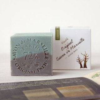 Cedar Forest Park Marseille soap │ 72% pure olive oil handmade cold wash bath soap │ nest footpath