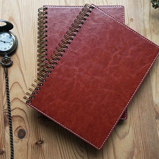 Spiral Planner-PU leather-Brown
