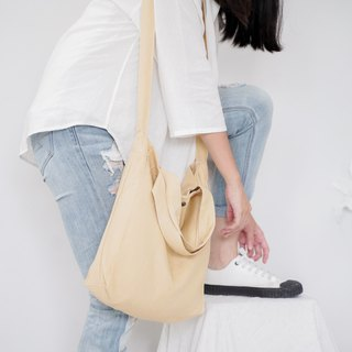 Casual 2 Ways Linen Tote Bag (Creamy Oat)