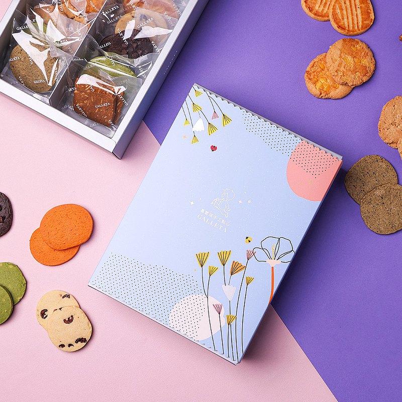薄花藍手工餅乾禮盒26片入