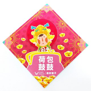 MARK TAIWAN Mai Mai festival - good fortune boy mobile phone wipe stickers