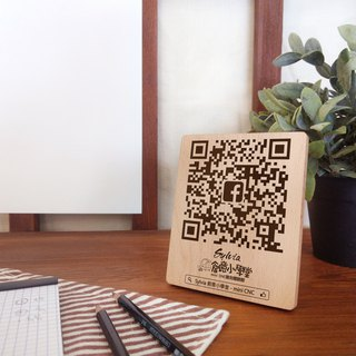 [Open shop small things] Customized QRcode small vertical board shop stalls must have super good sweep