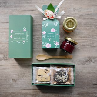 La Santé French Handmade Jam - Forest Green Wedding Gift Box (6 boxes)
