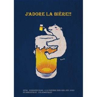 Poster Beer Love (Blue)