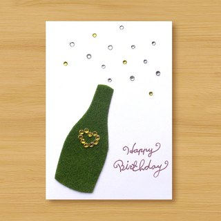 Handmade small turf card _ Happy Little Bottle Happy Birthday