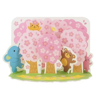 ◤ cute animals together Hanami | Pop-up Card | JP