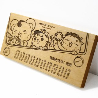 Pet apartment parking card Kazuaki temporary stop parking move wood small eyes workshop wood works