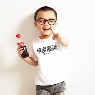 kids t shirt white