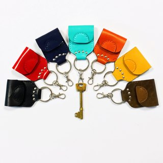 Brown leather wallet key ring