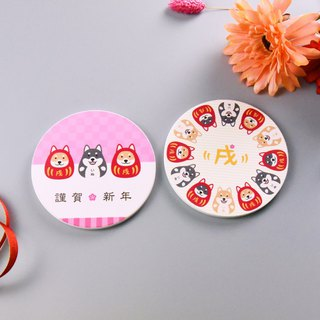 Wang Wang】 【good luck absorbent coaster