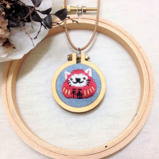 Mini Hand Embroidery - Laifu Cat Tumbler Necklace