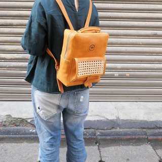 Leather X Rattan Backpack