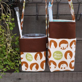 Beverage bag ~ one large cup, one cup, two sides, available polar bear (milk tea color)
