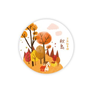 Autumn Island badge