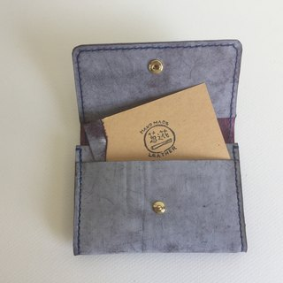 Graduation Gift Wiping Purple Card Holder / Business Card Holder _ Leather Hand Sewing Business Card holder