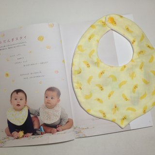 : Naughty small banana breathable bib (yellow):