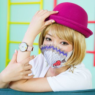 Sing Sing Rabbit x MOZVA simple Leather Strap watch - pink