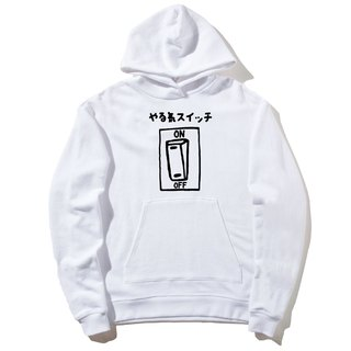 Japanese motivated switch before the figure (spot) long-sleeved bristles hooded T white vitality work vigor workplace reading inspirational Chinese characters Japanese culture Qingxin
