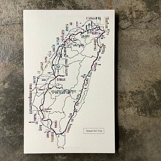 Taiwan Railway Map Postcard